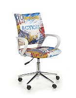 Кресло компьютерное IBIS FREESTYLE  (Halmar)