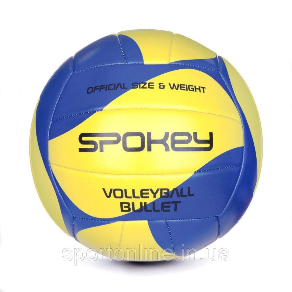 Волейбольний м'яч Spokey Volleyball Bullet розмір №5, синьо жовтий