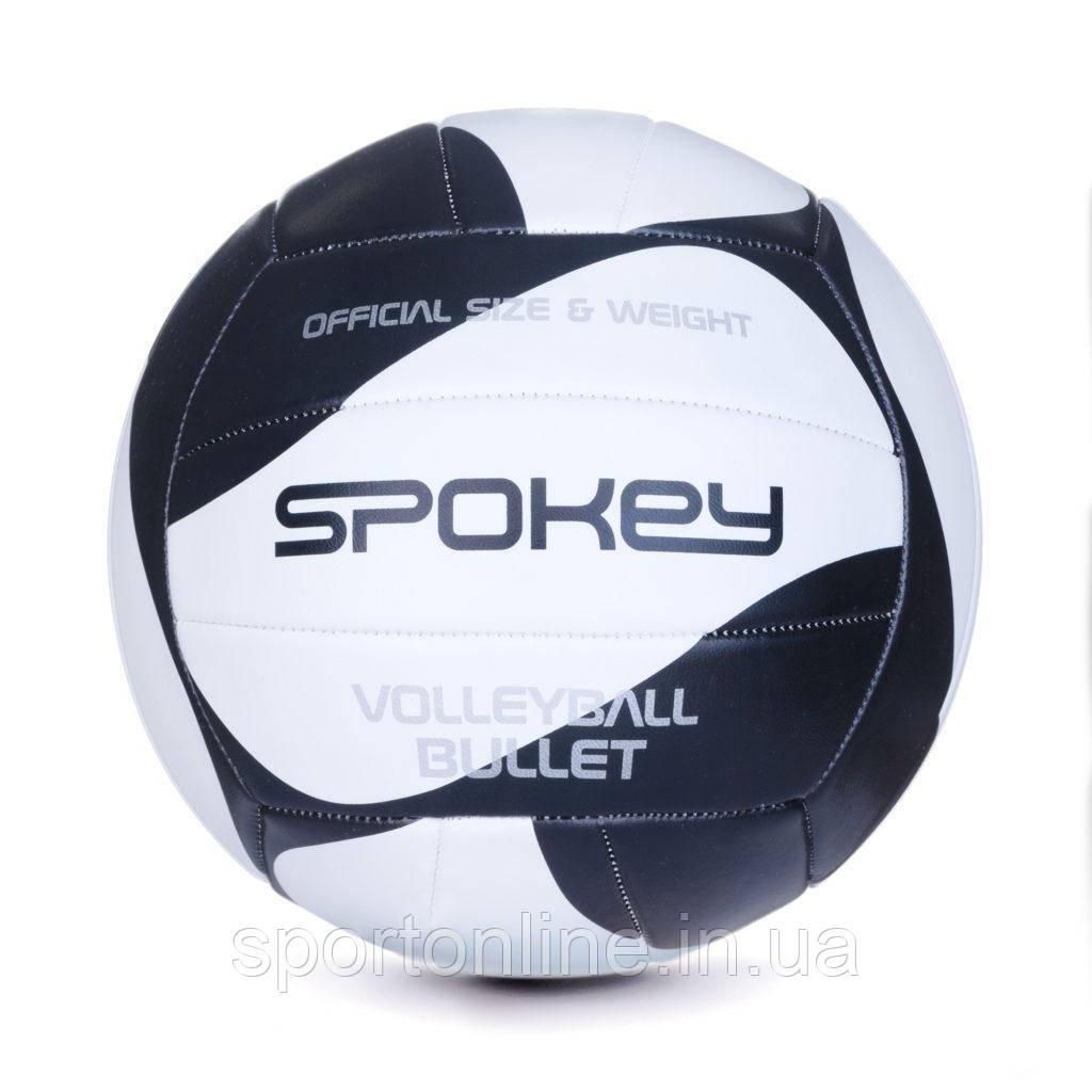 Волейбольный мяч Spokey Volleyball Bullet размер №5, черно белый