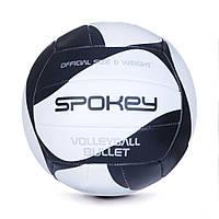 Волейбольный мяч Spokey Volleyball Bullet размер №5, черно белый, фото 1