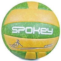 Волейбольный мяч Spokey STREAK III размер №5, желтый с салатовым