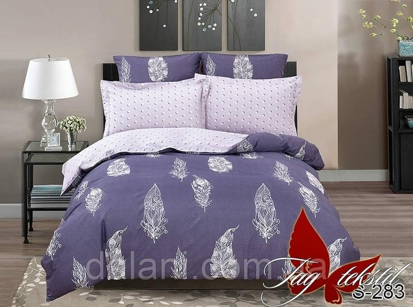 Полуторный синий комплект постельного белья из сатина