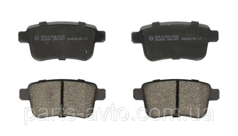 Колодки задние тормозные Renault Kangoo 2 (LPR 05P1487) 440606267R 7701209869