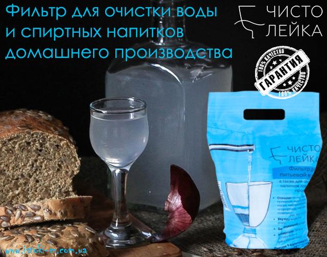 фильтр переносного типа купить_фильтр переносного типа купить интернет магазин_фильтр переносного типа купить оптом_фильтр переносного типа запорожье купить_фильтр воды для пикника_фильтр воды для дачи_фильтр воды для туризма_фильтр воды для рыбалки_фильтр для самогона