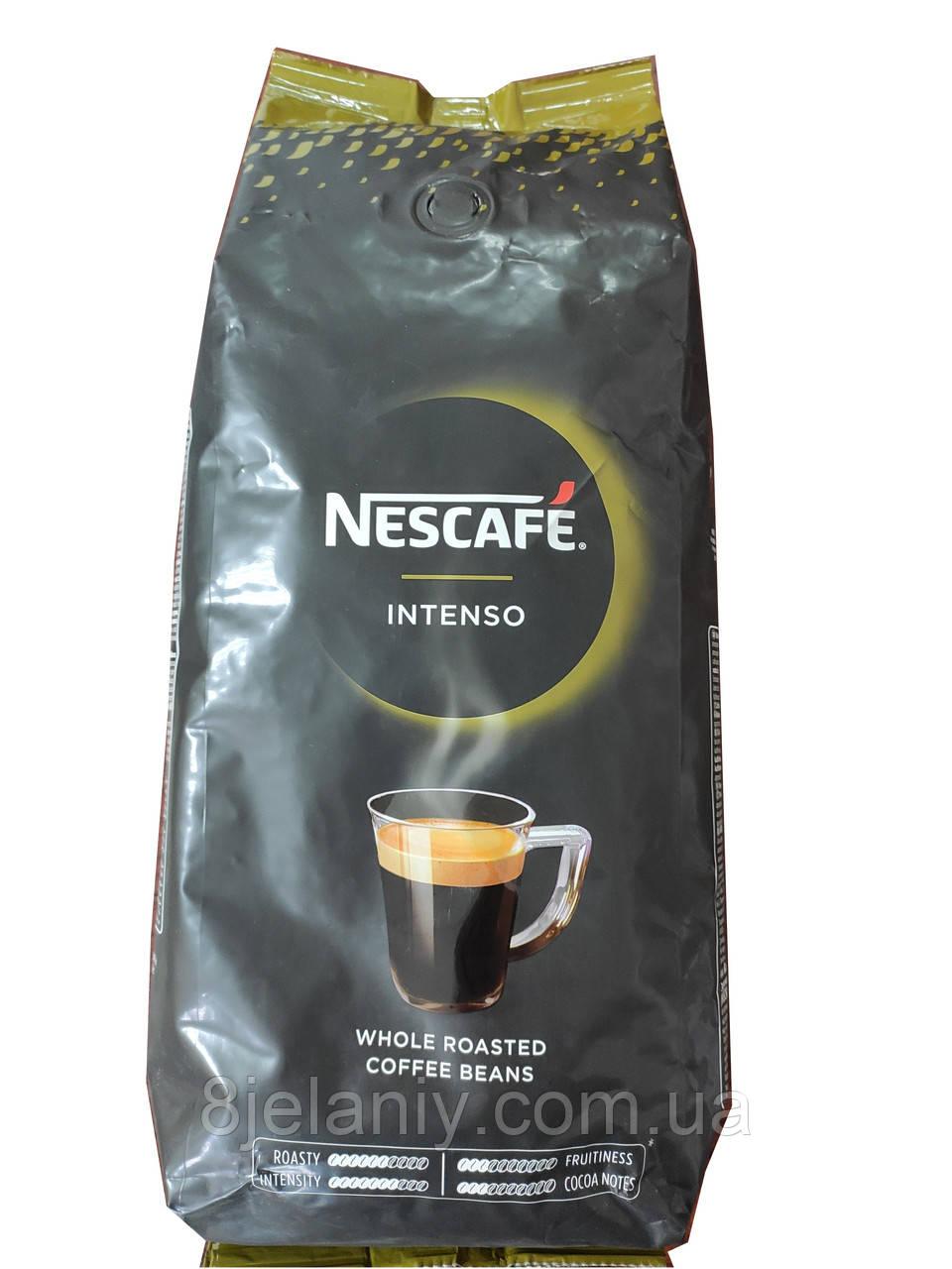 Зерновой кофе Nescafe INTENSO 1000г