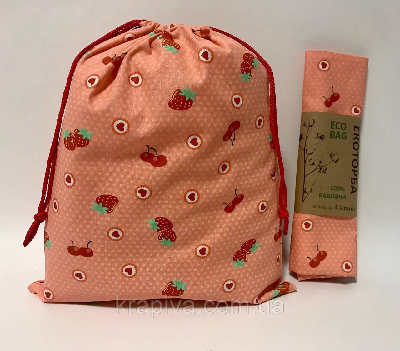 Мешок хлопок, экомешок для вещей и продуктов, еко торбинка, екоторбинка, мешок для игрушек, торба