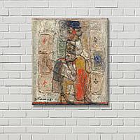 Картина Стецько Декор стены Картина на холсте Картина цветы Дизайн комнаты Декорация стен
