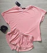 Бархатная персиковая  женская  пижама, фото 3