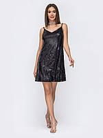 Короткое черное нарядное свободное платье в пайетки (XS/S, S/M, M/L)