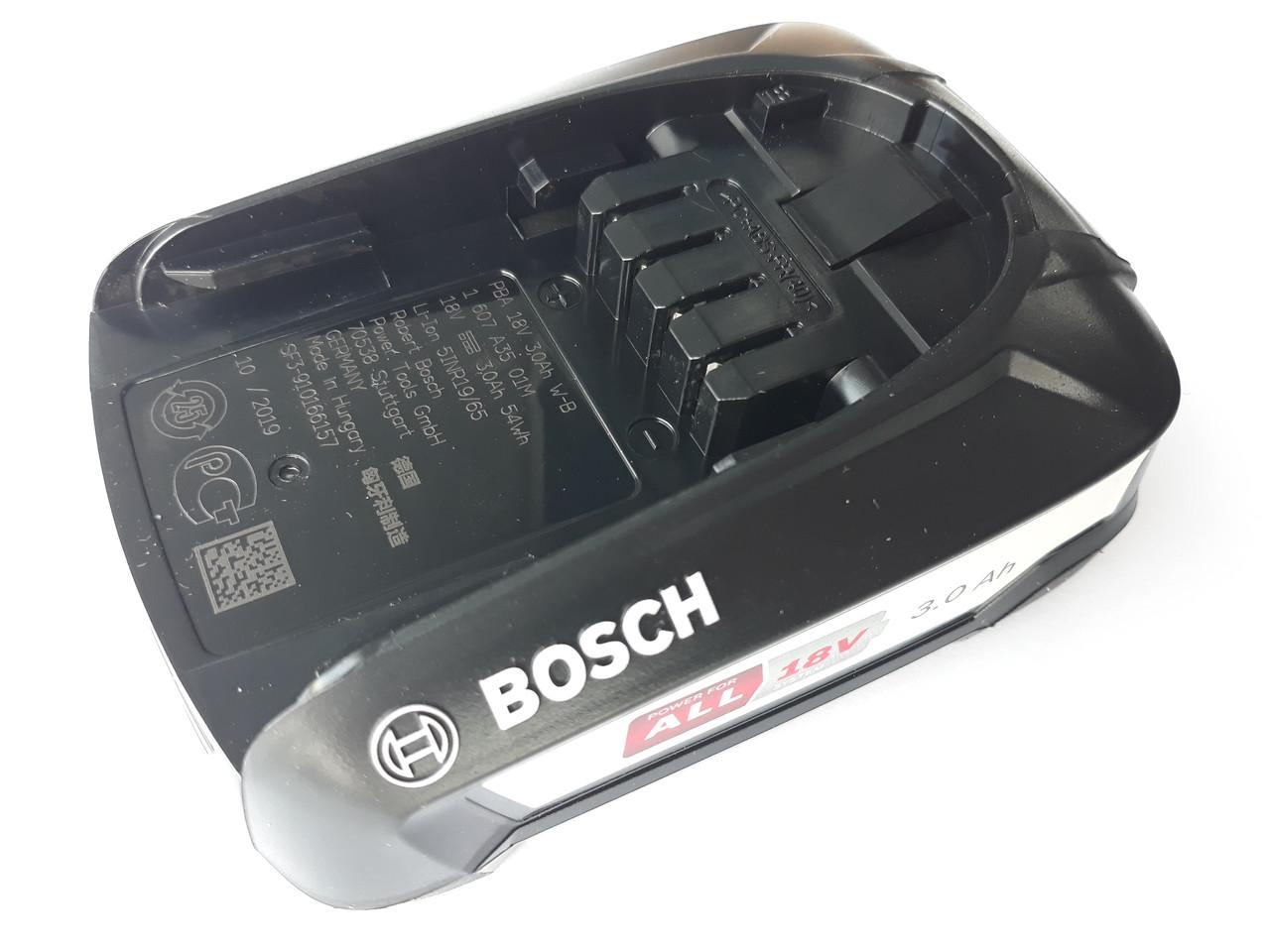 Аккумулятор Power4All для пылесоса Bosch, 17002207