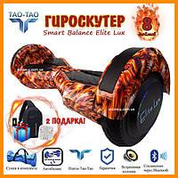ГИРОСКУТЕР Smart Balance Elite Lux 8 дюймов Огненные Черепа (Fire Skulls) Гироскутеры, Гироборд
