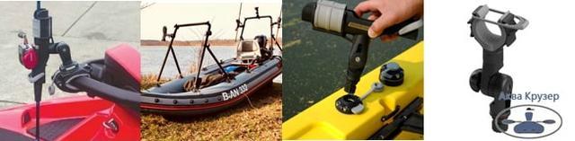 спинингодержатели на лодку - держатель удилища фастен - купить держатель для спиннинга борика