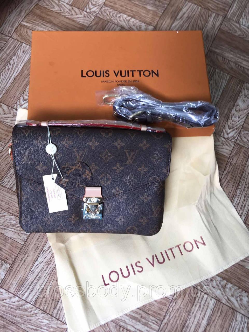 Louis Vuitton  сумка женская реплика