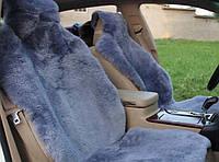 Комплект меховых накидок из овчины серый (5 шт)