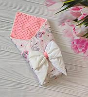 """Конверт-одеяло на выписку """"Бубон"""", конверт на выписку для девочки"""