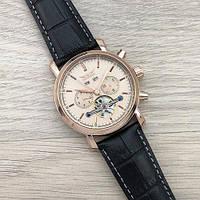 Наручные часы Jaragar с кожаным браслетом черные с медным