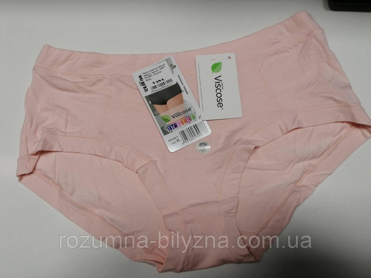 Труси жіночі шорти, viscose, персик ТМ DCGRL, Польша L