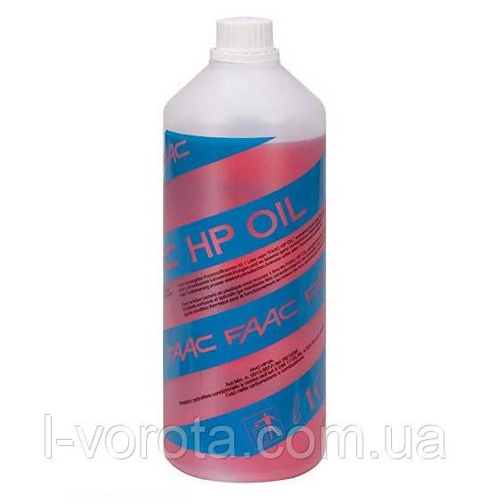 Гидравлическое масло FAAC HP OIL (1 литр)
