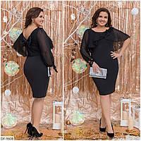 Трикотажное платье по фигуре с шифоном Размер: 48, 50, 52, 54 арт 308