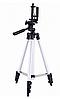 Штатив для камеры и телефона Tripod 3110