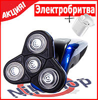 Электробритва Kemei KM - 58890 (3 плавающие головки) + беспроводные наушникиEARPHONE i7s TWS в подарок!