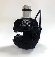З'єднувальний проколюючий затискач для ізольованих алюмінієвих та мідних проводів PCL 95-35