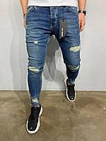Мужские свободные джинсы синие с потертостями, фото 1