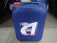 Жидкость AdBlue (адблю) 20л.  для системы SCR (мочевина) дизельных двигателей компании Agrinol