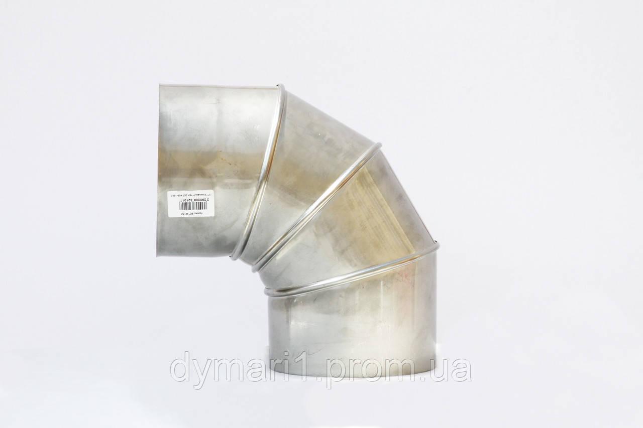 Колено для дымохода 90* нерж. ф130