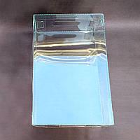 Коробка для хранения 390х330х145 мм