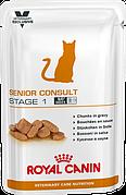 Royal Canin Senior Consult Stage 1 WET 100г*12шт - корм для котов и кошек старше 7 лет