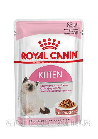 Royal Canin Kitten Instinctive (кусочки в желе) 85г*12шт - паучи для котят от 4 до 12 месяцев, фото 2