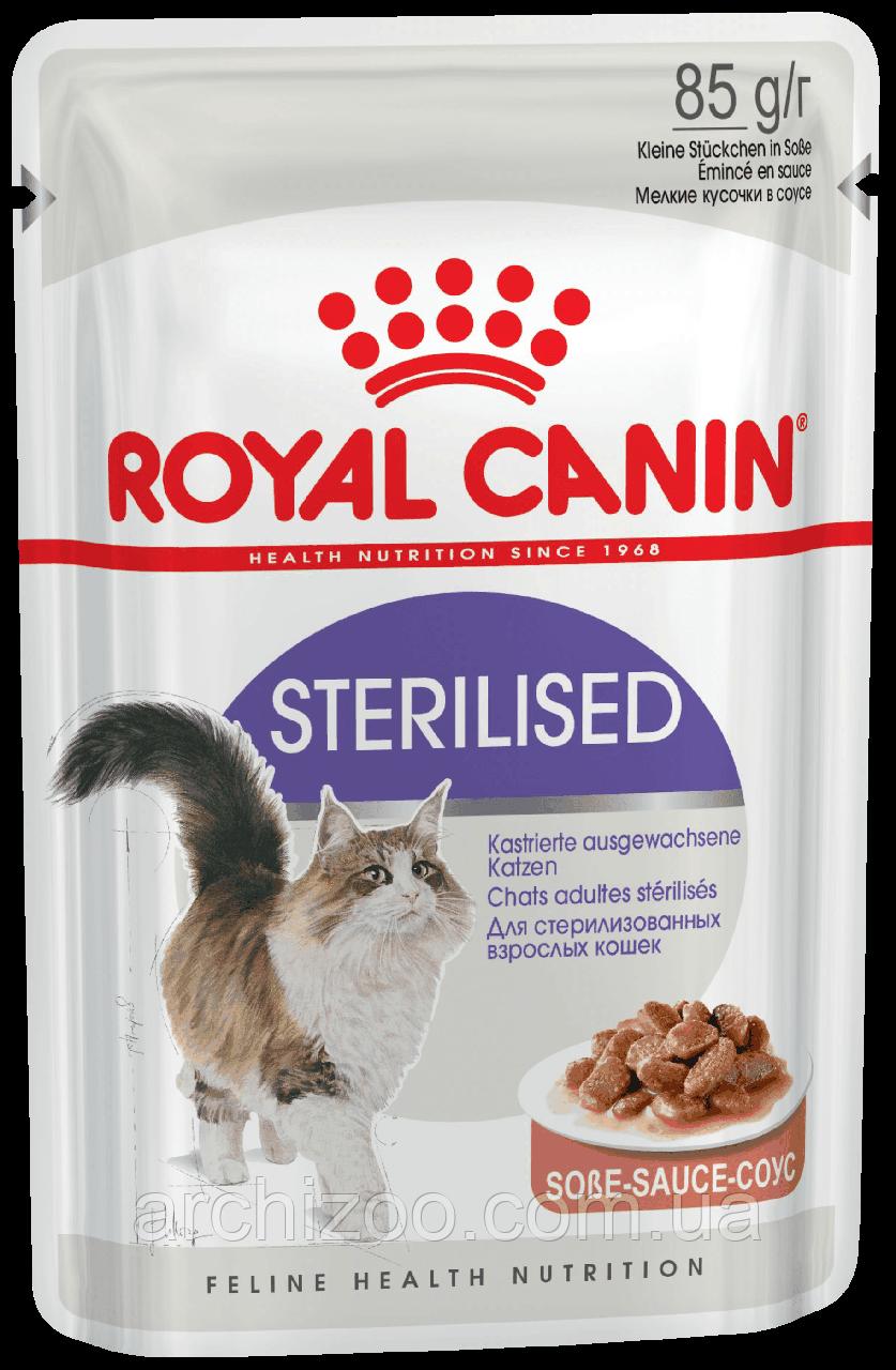 Royal Canin Sterilised в соусе  85г*12шт- паучи для стерилизованных кошек старше 1 года