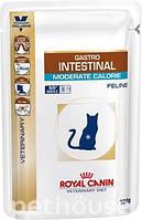 Royal Canin Gastro Intestinal Moderate Calorie 100 гр*12шт паучи дієта при порушенні травлення у кішок