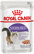 Royal Canin STERILIZED LOAF, паштет 85г