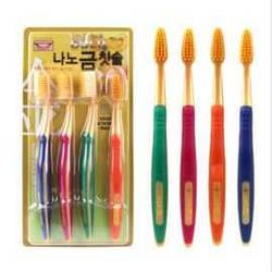 """Набір зубних щіток з бамбуковим вугільним напиленням 4шт набір """"Добрий ранок"""""""