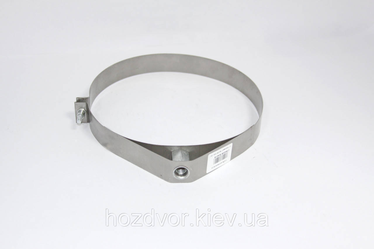 Скоба крепежная для дымохода нерж. ф230