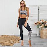Спортивный женский костюм для фитнеса бега йоги. Спортивные лосины леггинсы топ для фитнеса. Размер L, фото 2
