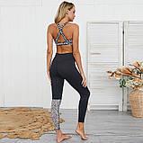 Спортивный женский костюм для фитнеса бега йоги. Спортивные лосины леггинсы топ для фитнеса. Размер L, фото 3