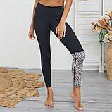 Спортивный женский костюм для фитнеса бега йоги. Спортивные лосины леггинсы топ для фитнеса. Размер L, фото 5