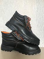 Ботинки кирзовые клеепрошивные