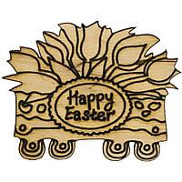 "Заготовка фанера ""Happy Easter "" 6 см"