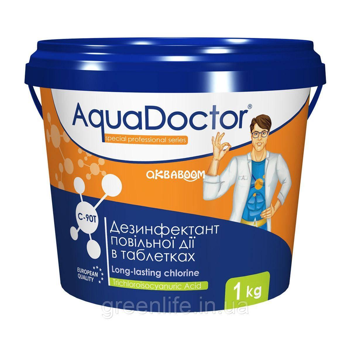Длительный хлор в таблетках Aquadoctor C90T (1 кг), Аквадоктор, в таблетках, 1 кг