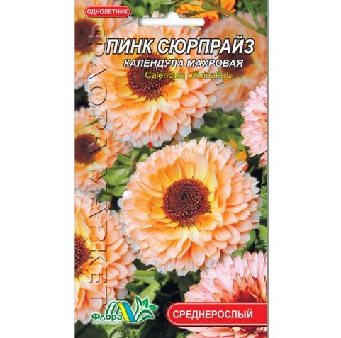Календула махровая Пинк сюрпрайз цветы однолетние, семена 0.2 г