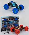 Машина на радиоуправлении Трюковый вездеход CV 8818-81 А (2 цвета), фото 2