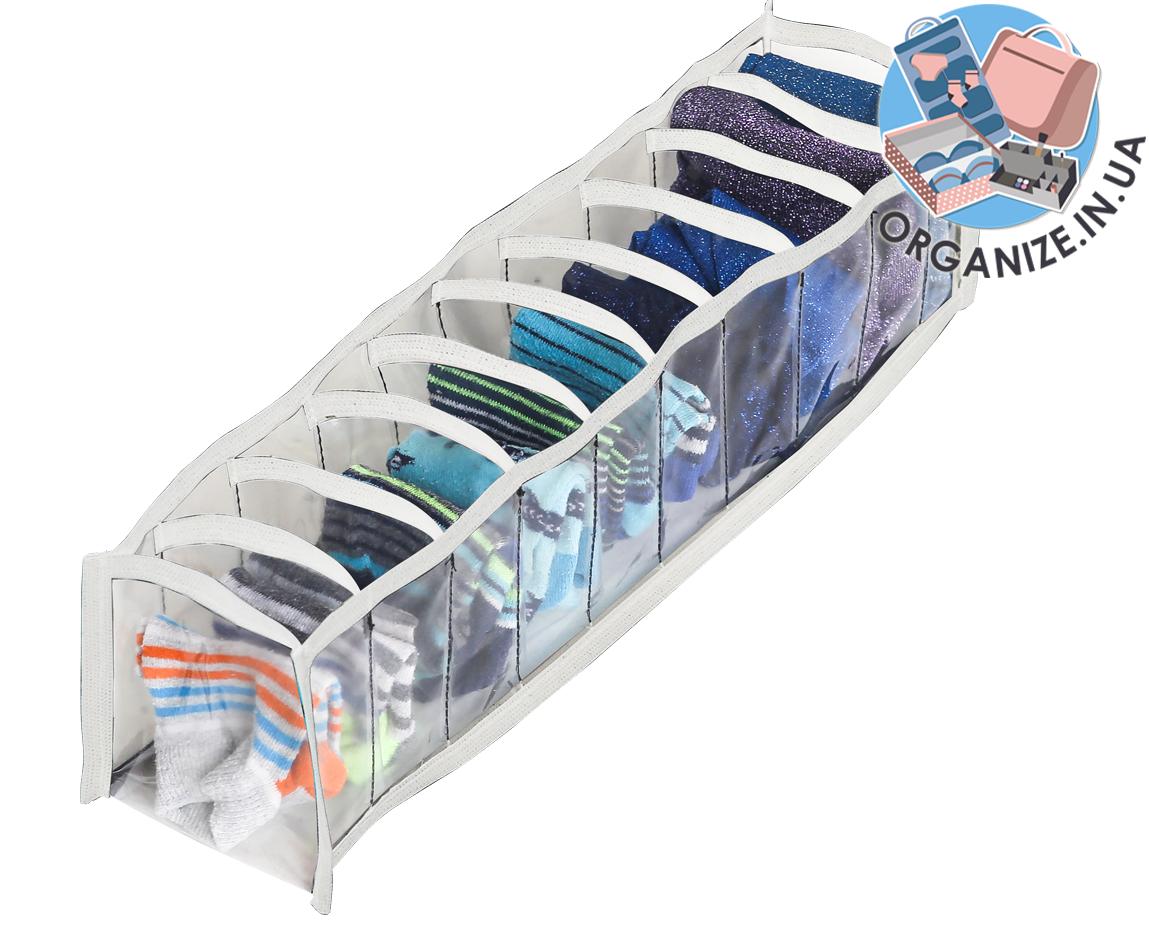 Прозрачный органайзер для трусиков и носков 10 ячеек XS (белый)