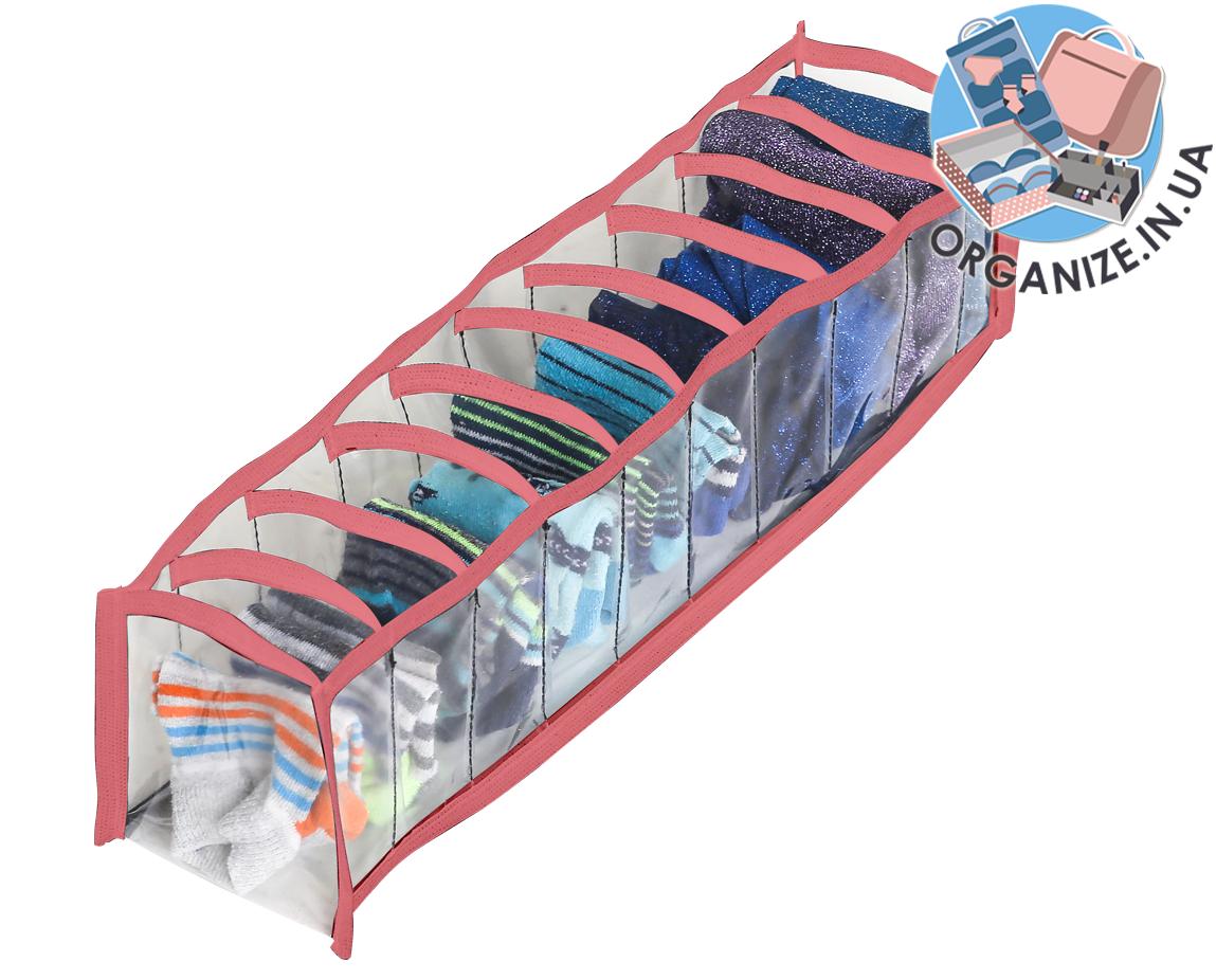 Прозрачный органайзер для трусиков и носков 10 ячеек XS (розовый)