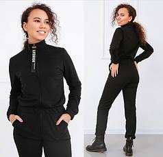 Жіночий комбінезон з коміром-стійкою в спортивному стилі з кишенями бежевий, фото 3