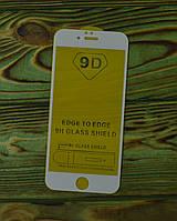 Защитное стекло на экран Iphone 6 / 6s белое клей по всей поверхности