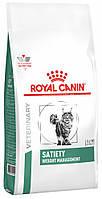 Royal Canin Satiety Cat Weight Management Лечебный корм для кошек с лишним весом
